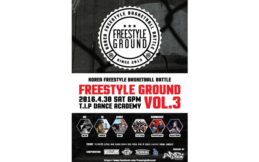 FREESTYLE_GROUND_TACHIKARA