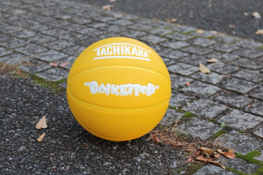 basketpop_ball1